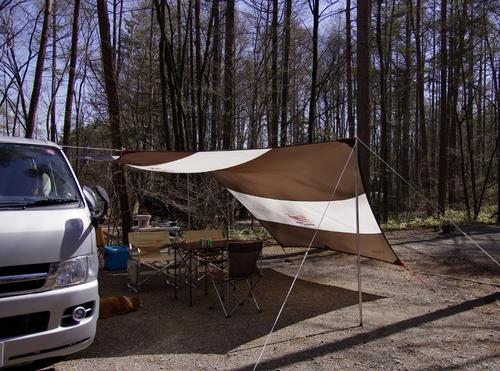 Camp (1280x951) (1024x761).jpg